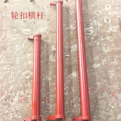 轮扣式脚手架具有结构简单,稳定性强