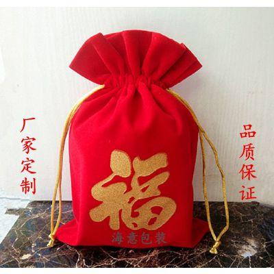 厂家定制绒布袋 绒布束口袋 珠宝首饰包装袋 化妆品包装袋 可印logo
