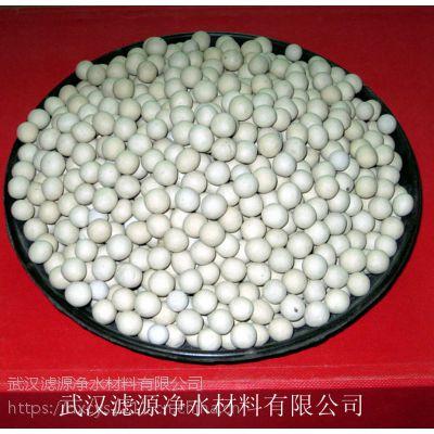 厂家直销稀土瓷砂滤料 火电厂二次循环水处理滤料,武汉滤源现货供应