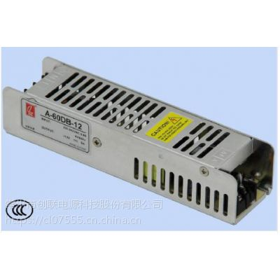 创联电源A-60DB-12,12V60W 标准灯箱电源