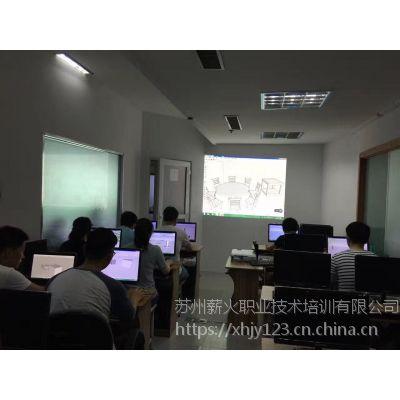 苏州Proe设计培训班 园区UG造型设计培训学校