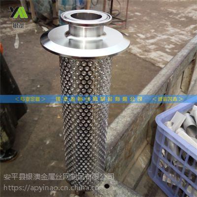 不锈钢过滤筒 冲孔滤筒 机械过滤内芯 银澳实体供应