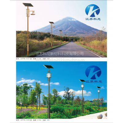 济南小金豆太阳能路灯 东营6米海螺臂太阳能路灯 科尼星20米高杆灯