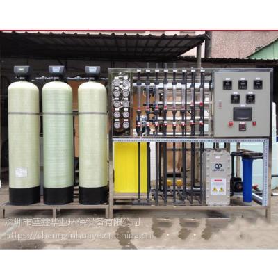 办公室学校用商务纯水机 可直饮纯水设备小型反渗透设备RO净水机