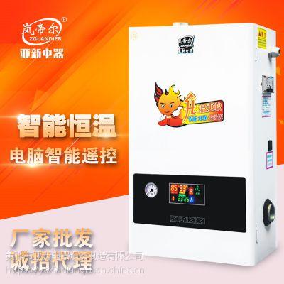 电采暖炉在使用时注意的安全问题?