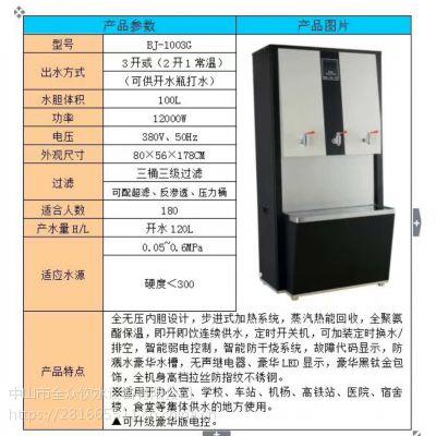 优质不锈钢节能饮水机和步进式开水器大量直销、生产