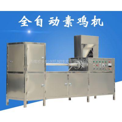 厂家热销豆制品加工厂配套设备 素鸡豆腐卷机 免费教学