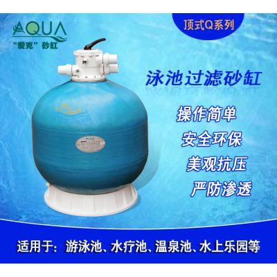 特价供应:Q450爱克AQUA加压过滤沙缸【价格低 质量好】 游泳池过滤设备