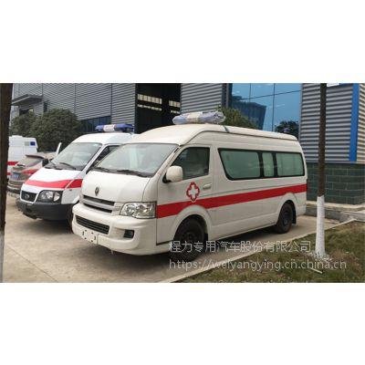专业订制金杯大海狮国五运输型救护车