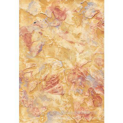 阿特屋艺术壁材之层次肌理系列