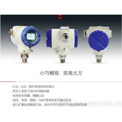北京昆仑海岸JYB-KO-PAGZG进口扩散硅压力变送器传感器4-20mA水压油压气压液压油