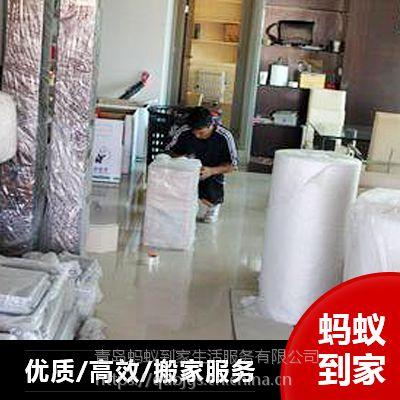 黄岛公司搬家 预约搬家 青岛蚂蚁到家 咨询电话0532-83653077
