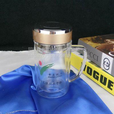 批发市场创意单层玻璃杯男女士透明时尚硅胶手提中高端礼品杯子广告水杯