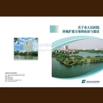 深圳产品画册设计 说明书印刷 宣传册画册定制 铜板纸期刊印刷定制