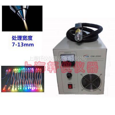 LED封装等离子表面处理设备plasma