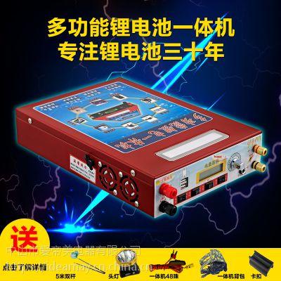 安全智能大功率逆变器一体机锂电池动力型12v机头升压电瓶套件