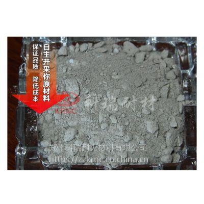 科瑞耐材轻质耐酸浇注料价格,河南耐火浇注料厂家,新密耐火材料吨包