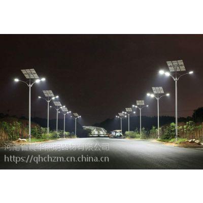 开封太阳能路灯销售,河南LED景观灯,高杆灯,晨华照明。