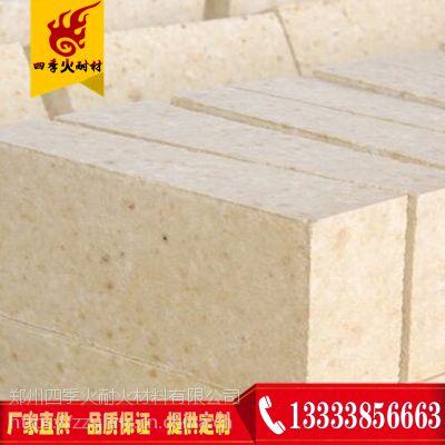 供应LZ-75高铝砖 热稳定性高 抗渣性好 郑州四季火耐火材料 生产厂家