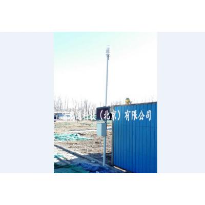 扬尘监测系统 工地扬尘噪声监测 DM01