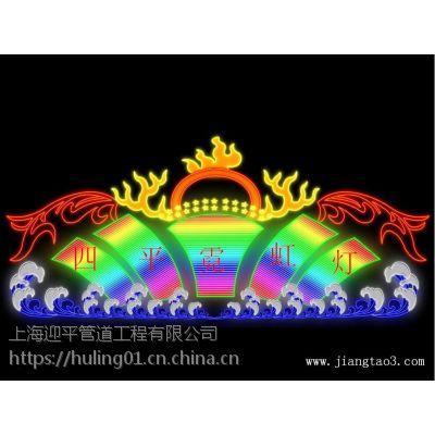 上海LED广告牌制作