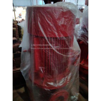 消防加压泵扬程150GDL160-20*7多级泵价格(带CCC认证)。