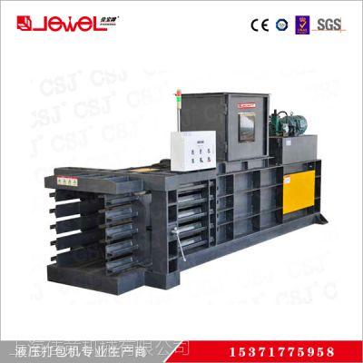供应佳宝牌 JPW60F 半自动液压打包机
