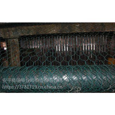 瑞策厂家直销格宾网/绿格网/重型六角网/水利河道治理用网/石笼网箱加筋格宾网
