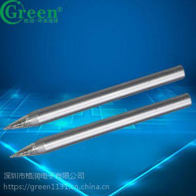 供应格润80W-BB大功率圆锥形外热式烙铁头