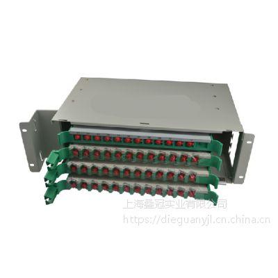 48口光纤配线架