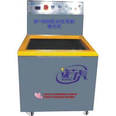 铜零件抛光机器苏州诺股自动化机械豪华型(380V)