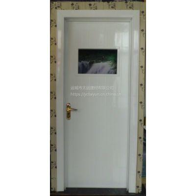 防水、防潮、防腐、质轻高强、颜色丰富 玻璃钢卫生间门