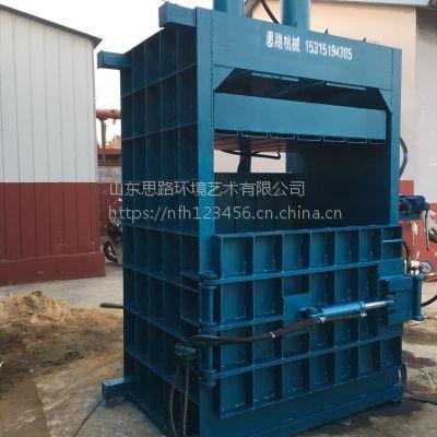 160吨立式不锈钢打包机 油漆桶彩钢瓦压缩打包机 山东思路液压机械厂