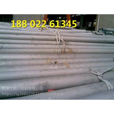 双相钢钢管2205不锈钢管 耐腐蚀管材强度用于气体流体