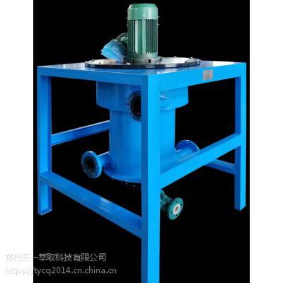 供应水杨酸废水除酚设备