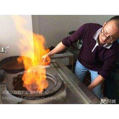 环保燃油厨房用油节能环保