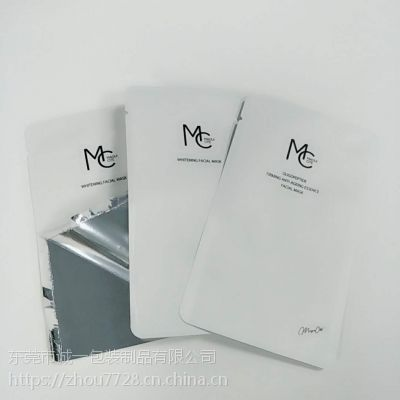 厂家直销三边封高档磨砂面膜袋 真空环保面膜袋 铝箔材质化妆品袋
