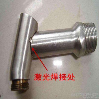 激光焊接加工 不锈钢旋转刀 供应自动焊接机?焊缝美观无需打磨