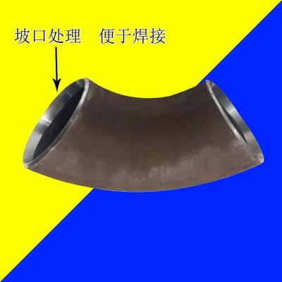 供应沧州优质DN150*10铝合金弯头铝管件河北龙图厂家