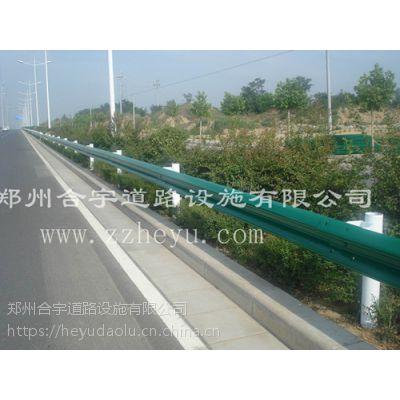 护栏板波形护栏板热镀锌护栏板喷塑防撞护栏高品质低价位合宇为您提供贴心服务