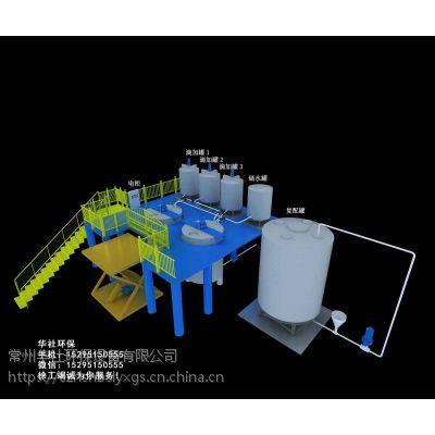 榆树市混泥土减水剂母液合成设备供应