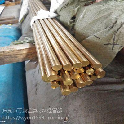 黄铜棒17mm单数规格H59易切削黄铜棒16.5mm价格 期待订购