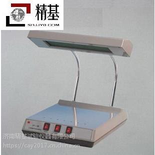 紫外分析测定设备ZW-3
