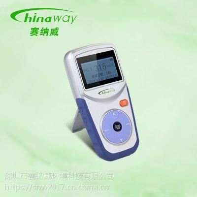 家用pm2.5粉尘检测仪有用吗-手持式粉尘检测仪-赛纳威