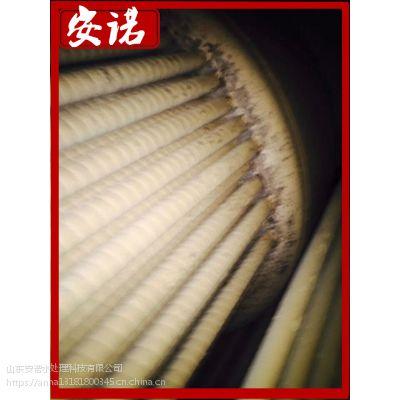 泰安锅炉清洗除垢保养,清洗设备厂家,山东安诺水处理