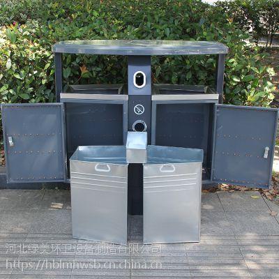 河北绿美供应广场果皮箱 公园铁板垃圾箱 户外分类垃圾箱 环保垃圾箱 烟灰桶