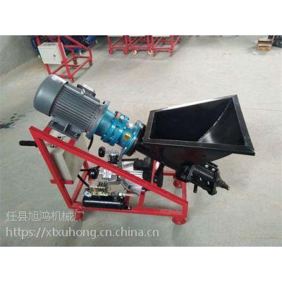 小型多功能腻子砂浆喷涂机体积小重量轻移动方便操作简单