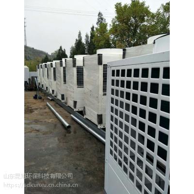 昆旭空气能热水器 商用空气源地暖热泵 宾馆酒店热水