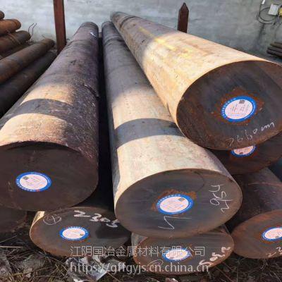 现货批发34CrNiMo6特殊钢棒材