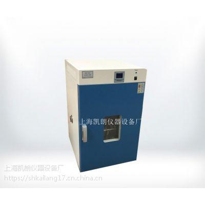 DHG-9245A、立式300度电热恒温鼓风干燥箱
